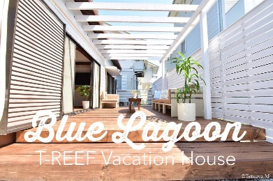 T-REEF Vacation House blue Lagoon